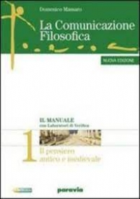 LA COMUNICAZIONE FILOSOFICA VOL.1