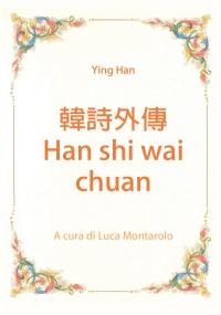 韓詩外傳 - Han shi wai chuan