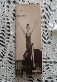 FARFALLA BIANCA/GIROTONDO AL PRATER