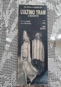 IL BENE E L'AMORE/COLPO DI FULMINE/IL PENDOLO/GUARDANDOTI