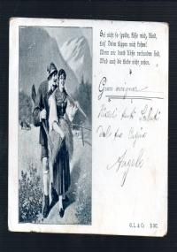 Campana dei caduti di tutte le guerre Cartolina Postale