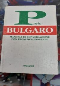 DIZIONARIO ITALIANO BRASILIANO-BRASILIANO ITALIANO