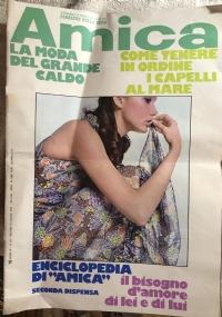 Catalogo SEU 1970