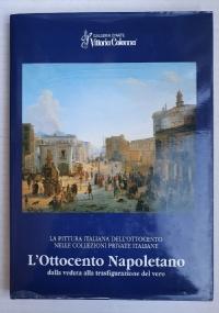 Storia e immagini del Palazzo Reale di Napoli.