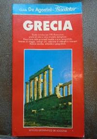 Isole della grecia + offerta flash + Grecia de agostini baedeker  ++ SPEDIZIONE piego libri gRaTuiTa