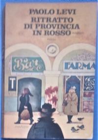 I miei giorni a Palermo. Storie di mafia e di giustizia raccontate a Saverio Lodato