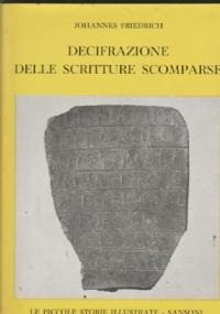 Le origini dell'Epica greca