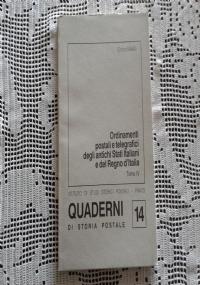 Ancona e Le Marche Nel Cinquecento Economia, società Istituzioni, Cultura