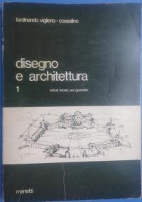 Il libro delle mie ricerche. Volume primo