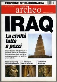 SADDAM HUSSEIN. La vita del raìs di Baghdad - [NUOVO]