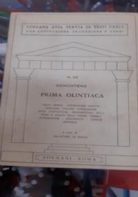 DE CONSTANTIA SAPIENTIS