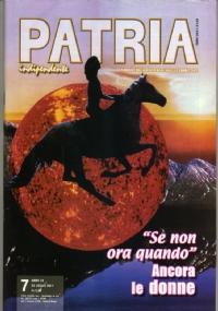 PATRIA INDIPENDENTE (mensile ANPI) Anno LXIV, n. 3/4 - Marzo/Aprile 2015: 25 APRILE - SETTANTESIMO DELLA LIBERAZIONE - [COME NUOVO]