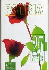 PATRIA INDIPENDENTE (mensile ANPI) Anno LVII, n. 2 - Febbraio 2008 - Numero «double face»: L'ADDIO A BULOW (Arrigo Boldrini) NELLA SUA RAVENNA e 8 MARZO: CORRI DONNA, CORRI SEMPRE - [NUOVO]