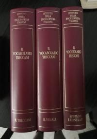 Il Vocabolario Treccani - Il Treccani Il Visuale Sinonimi e Contrari
