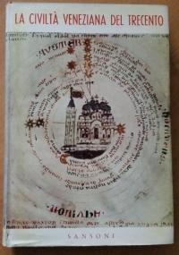 La civiltà veneziana del Quattrocento