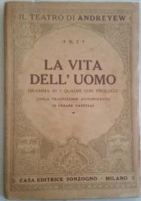 Maria Vergine Madre di Dio nelle opere di Dante