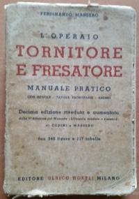 Lingua italiana. Grammatica per le scuole di avviamento professionale