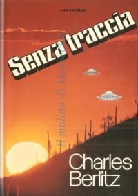 Papergol dodici avventure mondiali: con la guida a Francia 1998 (SuperDisney n. 9)